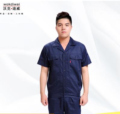 厂家直销夏季短袖工作服816-31