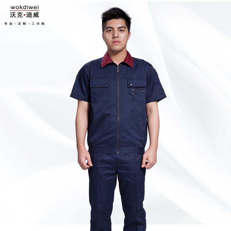 厂家直销夏季短袖工作制服批发1310-1