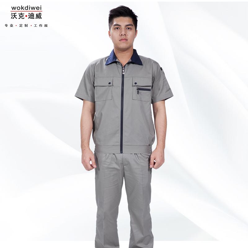 厂家批发夏季短袖工装1310-26