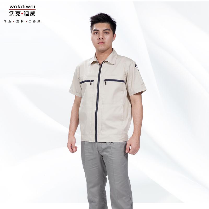 夏装短袖工作服批发厂家1309-8