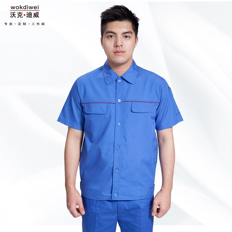 富士康夏季短袖工作服批发厂家1313-2