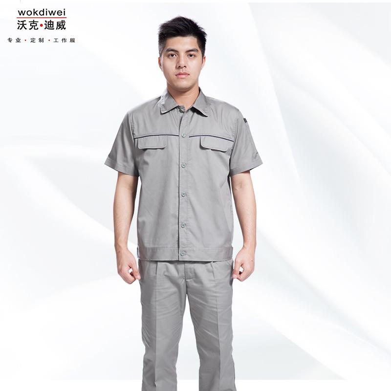 车间员工短袖工作服生产厂家1313-26
