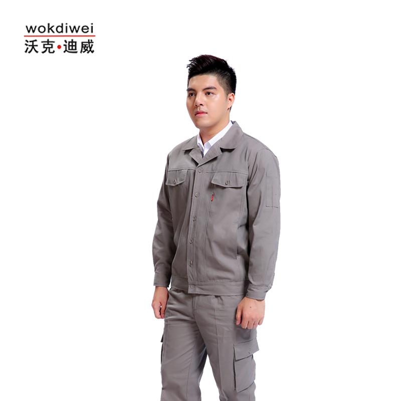 南昌全棉工作服定做批发厂家810-28A